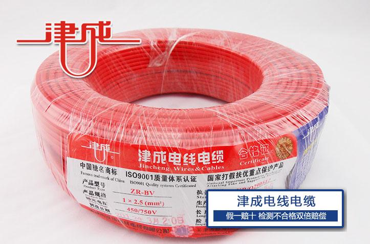 bob电竞ios线缆西安总代理都是由哪些材料构成