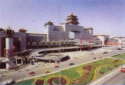 北京西站工程